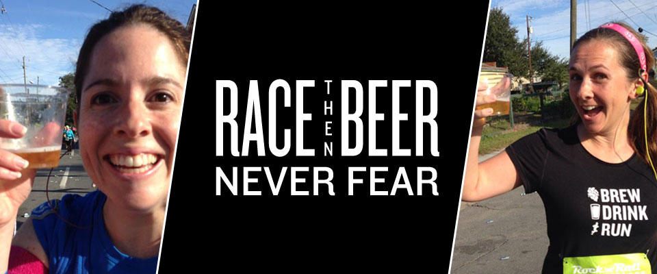 Race then beer - never fear