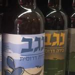 israel-bottles