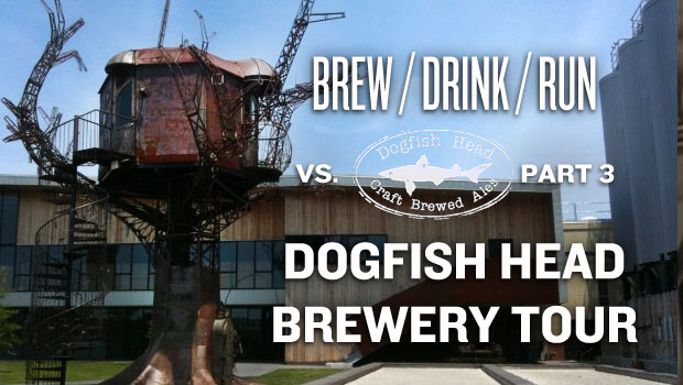 Dogfish Head Brewery Tour