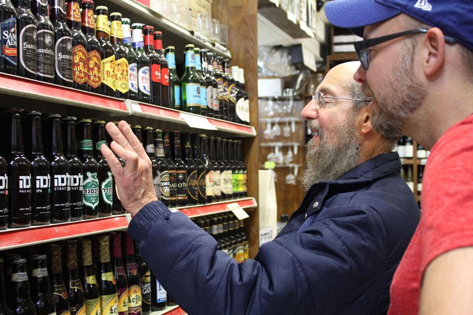 doug-bottles-israel